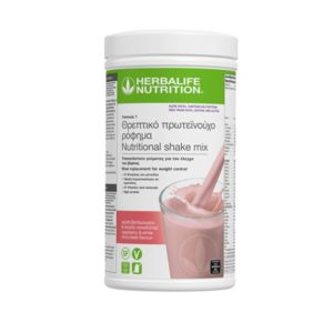 Formula 1 Free From Herbalife®